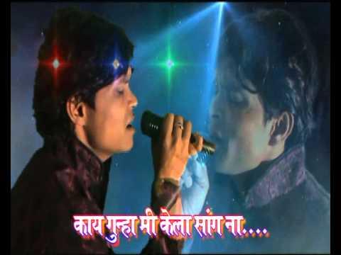radtes tu kashala video song - siddhu raut & pramod k zadipatti wadsa rangbhumi