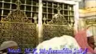 Mufeezuddin Karimnagar - Khula Hai Sabhi Ke Liye Baab e Rehmat