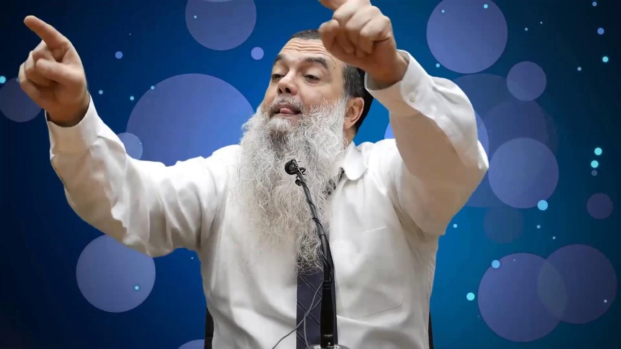 הרב יגאל כהן - החתן המשודרג HD {כתוביות} - מדהים!