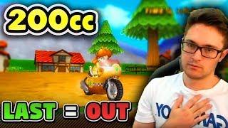 Mario Kart Wii 200cc KO - You're LAST, You LOSE!
