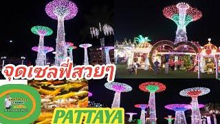 บ้านสุขาวดี เทศกาลไฟสุดฟิน ไม่ต้องบินไปไกลถึงต่างประเทศ Baan Sukhawadee Pattaya nakleu.