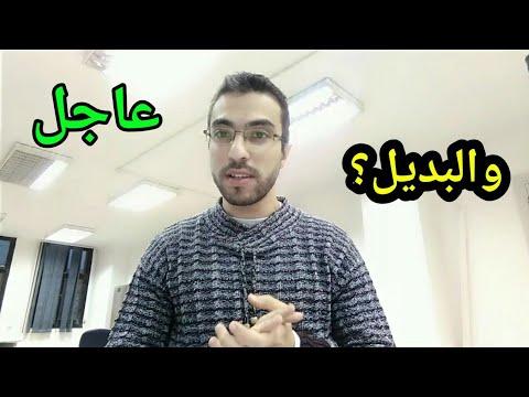 عاجل ايقاف تجديد او استخراج رخصه السياره في اداره المرور الا في حاله