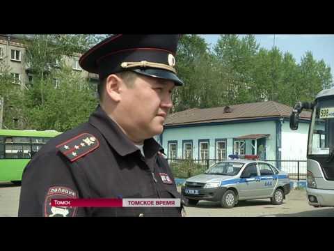 видео: Сегодня техническое состояние автобусов проверяли инспекторы технадзора ГИБДД