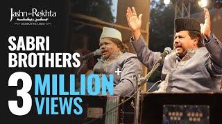 Wahi phir hamein yaad aane lage I Sabri Brothers I Jashn-e-Rekhta 2016