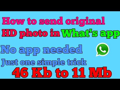 HOW TO SEND ORIGINAL PHOTO HD PHOTO IN WHAT'S APP | NO APP NEEDED | EASY TRICK | SHARE AND SUBSCRIBE