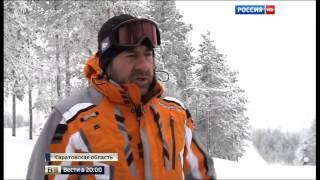 """[Парк отдыха """"Хвалынь""""] Сюжет о горнолыжном курорте в передаче """"Вести"""""""