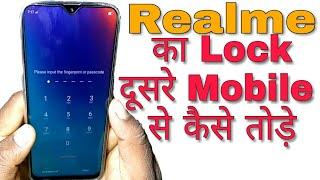 Realme U1 Lock Solution