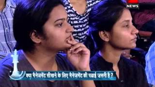 Dr Subhash Chandra Show: Is MBA just a blind rat race?