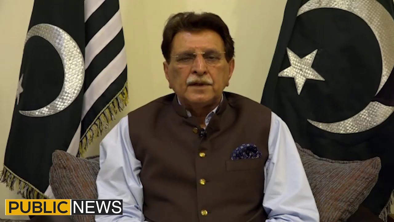 PM AJK Raja Farooq Haider's message on black day (15th August)