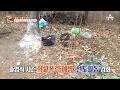 졸업식 뒤풀이 일탈 단속 밀가루·달걀 세례 '폭행죄'