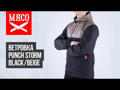 Ветровка Punch - Storm, Black/Beige. Обзор