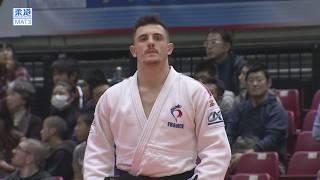 柔道グランドスラム東京 男子81kg級 3位決定戦 アルラードンvsデウィット