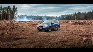 Лесник и Subaru Forester(Больше тест-драйвов смотрите на http://www.avtoradio.ru/?an=test-drive-ar Подпишись на канал Авторадио http://www.youtube.com/user/AvtoradioMosc..., 2015-05-28T13:39:04.000Z)