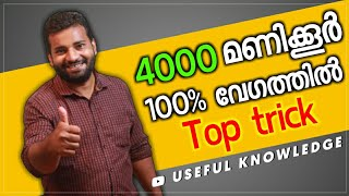 How to make YouTube playlist in Malayalam | Playlist benefits