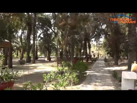 Marhaba Salem 3*, Тунис,  Сусс