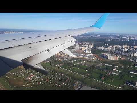 Посадка Боинг 737-800 во Внуково.mp4