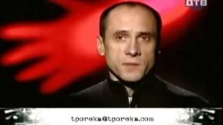 Хирология Тайная книга судьбы Документальный фильм