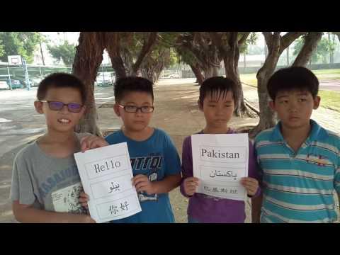 001 4 1 Hello Pakistan