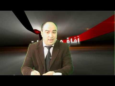 آفاق مع الجنرال محند الطاهر يعلى  General Yaala Algerie Rachad TV