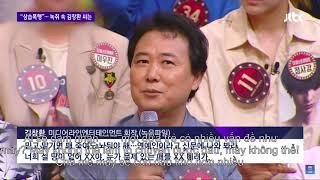 Biến mới vụ boygroup Kpop bị bạo hành chấn động Hàn Quốc: Tiết lộ ảnh vế