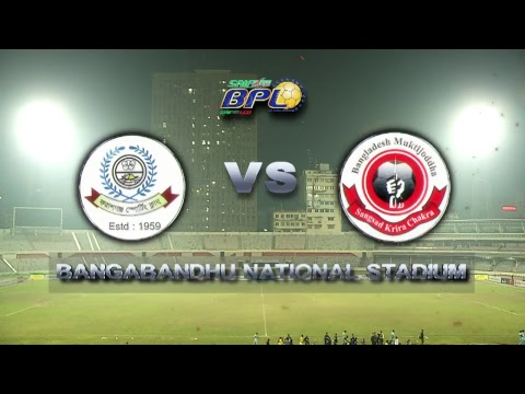 BPL Football 2017 : LIVE ON || MATCH # 116 || CHITTAGONG ABAHONI vs. SHEIKH JAMAL DHANMONDI