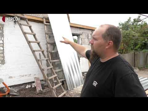 Суспільне Херсон: Важкопораненому морпіху Олександру Горбачевському волонтери допомогли відремонтувати будинок