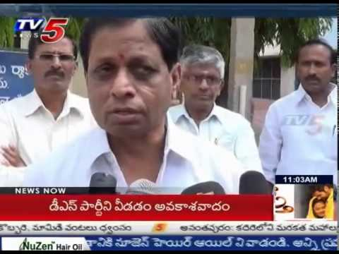 Dadi Veerabhadra Rao to Come Back to TDP Again : TV5 News