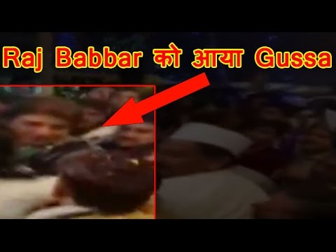 Live: Raj Babbar beating and abusing supporters in Saharanpur