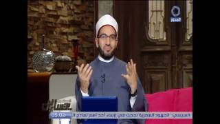 سالم عبد الجليل: العشرة الأوائل من ذى الحجة أفضل من أواخر رمضان .. فيديو