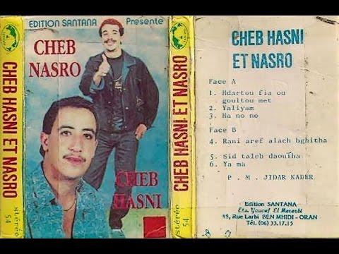 ► ღ♥ღ CHEB HASNI - NASRO ALBUM HDARTO FIA GOLTO MAT( HIGHT QUALITE )ღ♥ღ