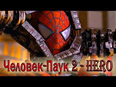 Человек-Паук 2 (2004)/