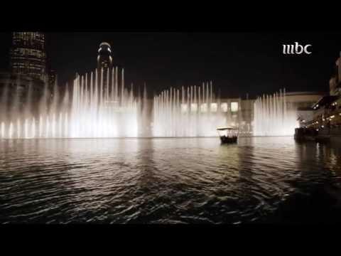 شاهد إحتفالية برج خليفة بأعلام الإمارات والسعودية على أغنية قمة الحب   #عزكم_عزنا