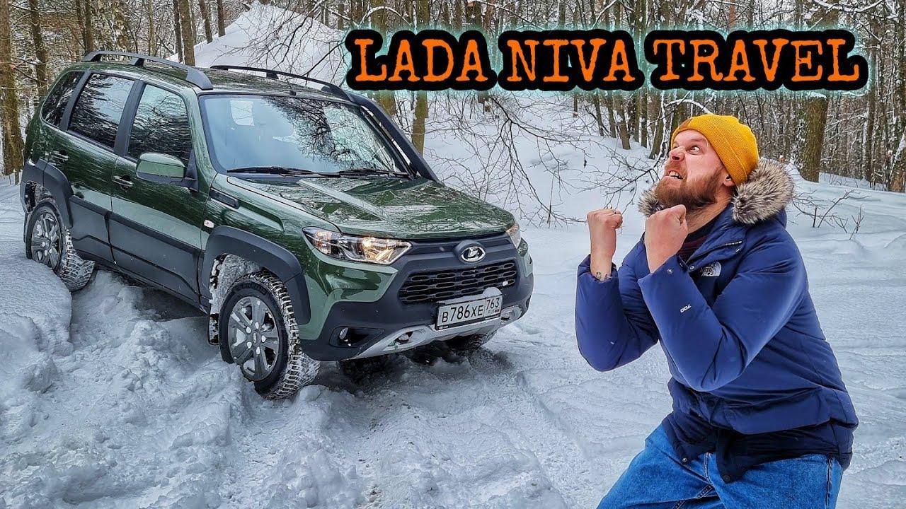 Новая Lada Niva Travel. Пашем поля с Ваней Custombox