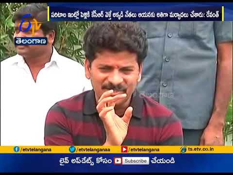 What is wrong in meeting Congress leaders? |  Revanth Reddy on  Rumours