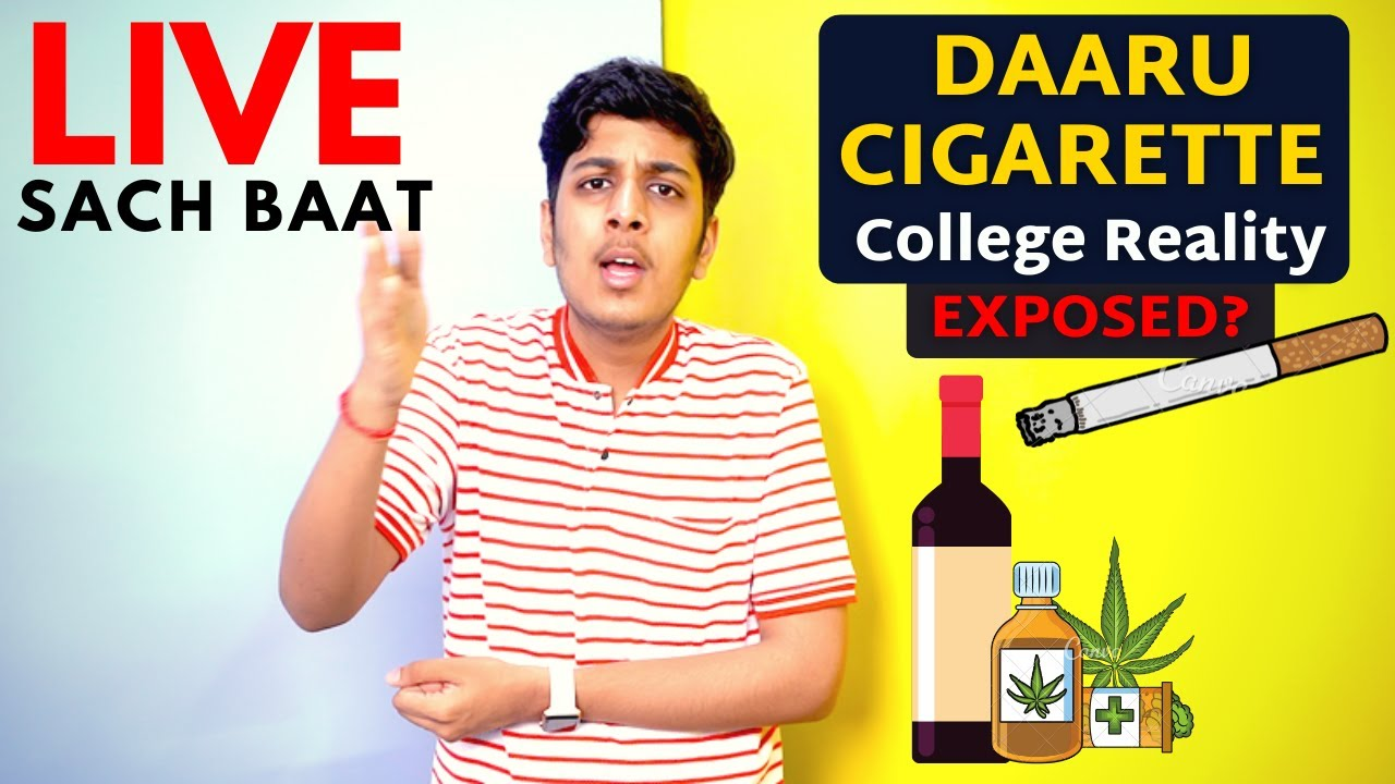 [LIVE] Bhaiya, मैं College में बिगड़ जाऊंगा?| Don't Watch JEE Aspirants❌