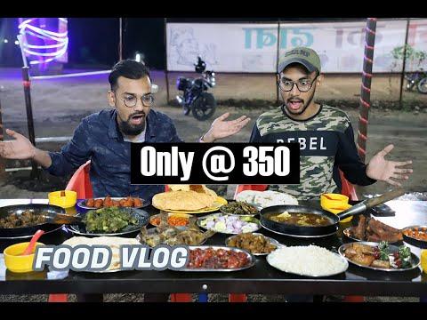 #3 Unlimited Food Only @ 350 Ll Aurangabad Food Ll Faisal Imran