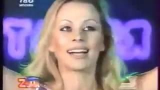 Смотреть клип Ирина Салтыкова - Ветер Мечты