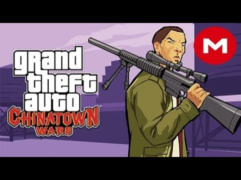 Grand Theft Auto - Chinatown Wars ROM Download for NDS
