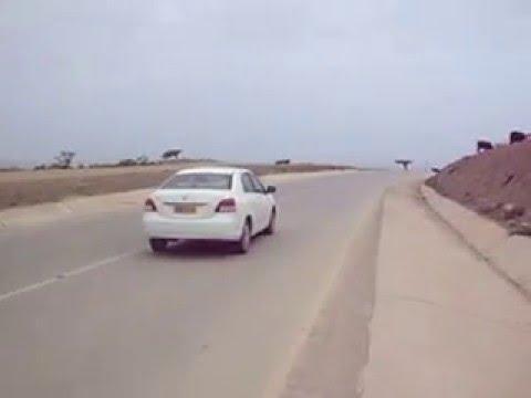 Gravity Point In Oman