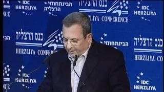 مؤتمر «هرتسيليا» الأمني..أوراق «إسرائيل» الخطيرة التي لا تقرأ عربيًا - ساسة بوست