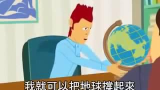 搞笑!青禾动画~ 公司福利