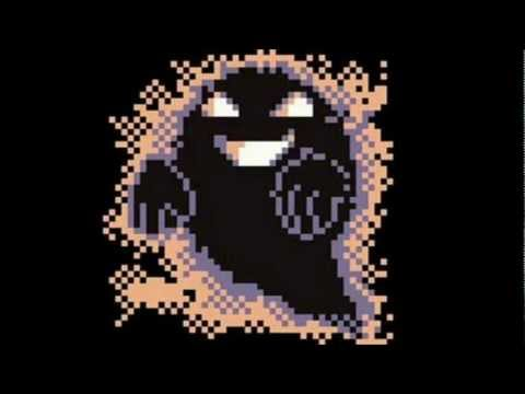 Lavender Town Pocket Monsters Green Beta