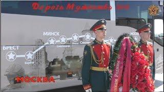 "Бронепробег ""Дорога Мужества 2018"" Москва-Брест анонс фильма"