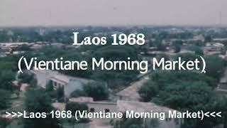 ວຽງຈັນ ປີ ຄສ 1968 (Vientiane, Laos 1968)