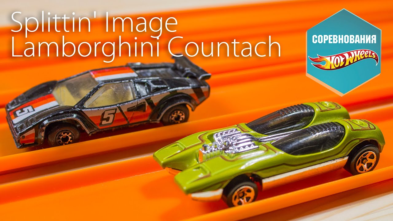 hot wheels 35 splittin 39 image lamborghini countach. Black Bedroom Furniture Sets. Home Design Ideas
