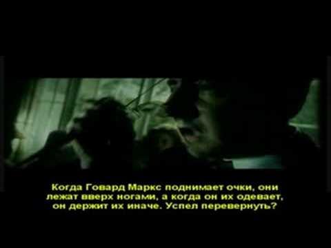 Кошмар на улице вязов: Киноляпы и интересные факты