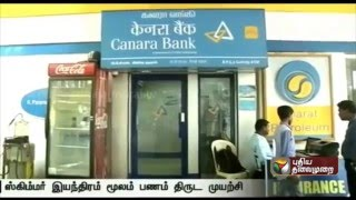 Romanian held for possessinon of skimmer machine to read credit card details Spl tamil hot video news 02-03-2016