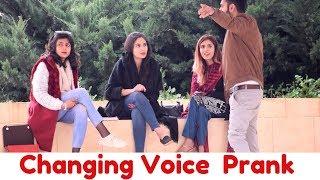 CHANGING VOICE PRANK On Cute Girls | Bahria University Islamabad