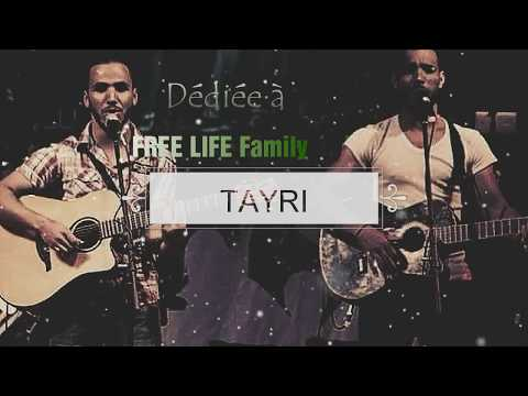 Groupe FREE LIFE ----( TAYRI )---- New version Ahidous moderne  2018
