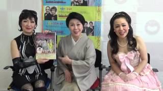 うたげき Vol.2女芸人キャバレーナイトスペシャル 「喜劇 男と女たちの...